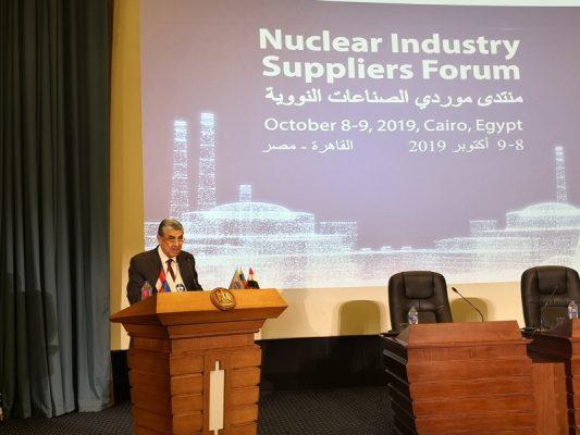 وزير الكهرباء : الصناعات النووية خطوة على طريق تنفيذ البرنامج النووي المصرى وهدفنا توطين التكنولوجيات النووية في مصر