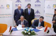 بروتوكول شراكة استراتيجية بين البنك الأهلي المصري وجامعة بنها