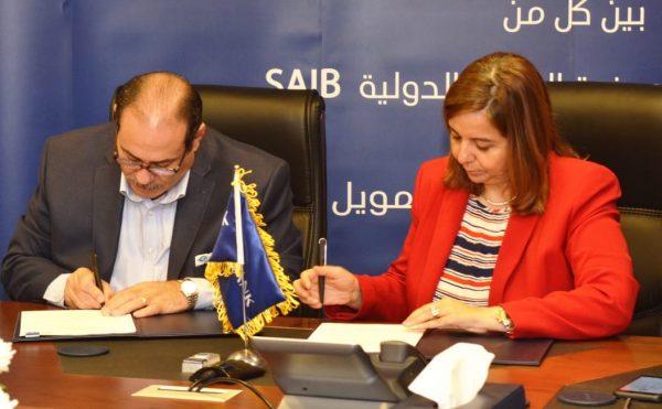 بنك SAIB يوقع بروتوكول تعاون مع صندوق الإسكان الإجتماعي ودعم التمويل العقاري