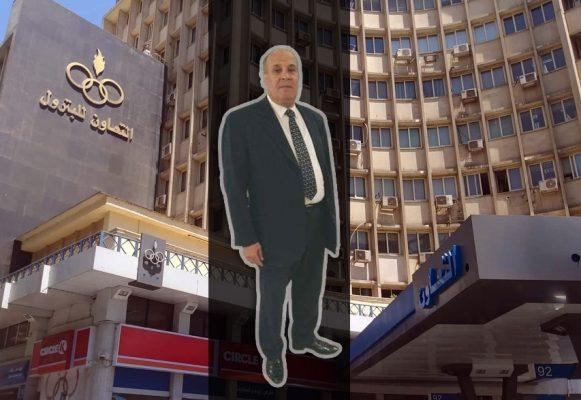 رئيس التعاون للبترول ينعي الاخ والصديق المحاسب اشرف عبدالله نائب رئيس هيئة البترول في وفاة شقيقه