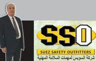 رئيس شركة السويس لمهمات السلامة ينعي وفاة شقيق المحاسب اشرف عبدالله نائب رئيس هيئة البترول