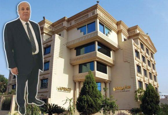 رئيس شركة سابيسكو ينعي وفاة شقيق المحاسب اشرف عبدالله نائب رئيس هيئة البترول