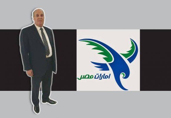 رئيس شركة امارات مصر ينعي وفاة شقيق المحاسب اشرف عبد الله نائب رئيس الهيئة للشئون المالية
