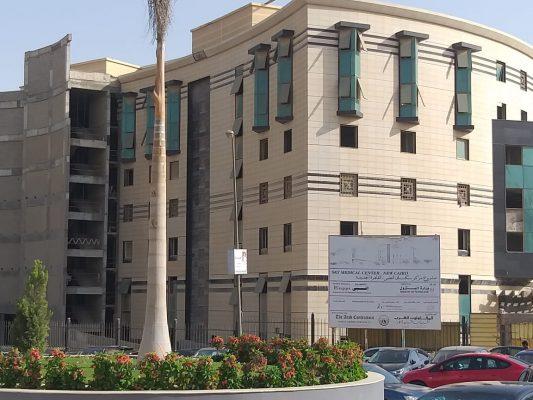مسئول : انتهت قصة المبني المهجور بالتجمع الخامس ونجهز حاليا كراسة الشروط لطرحه كمستشفى للعاملين عبر مزايدة