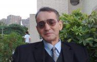 وفاة المهندس محمد الوحش رئيس قطاع الشبكات الاسبق بشركة شمال القاهرة لتوزيع الكهرباء