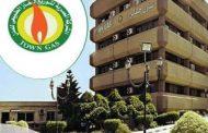 تاون جاس : لايوجد أي تسريب للغاز الطبيعي بمنطقة أبيس والمناطق المحيطة بمحافظة الأسكندرية