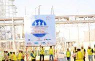 السعودية للكهرباء : ٣٠ مليون ساعة عمل آمنة دون إصابات بالمحطة الـ 14 بالرياض