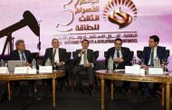 ابو العز : بنك القاهرة قدم ١٤.٨ مليار جنيه تمويلات مباشرة وغير مباشرة لشركات الكهرباء والبترول