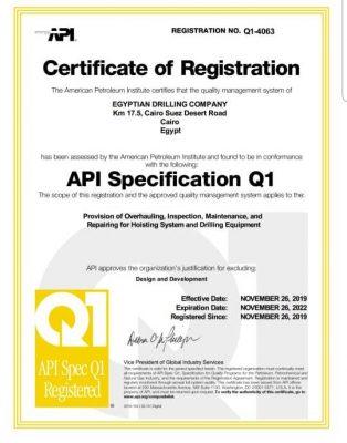 المعهد الأمريكي للبترول يمنح ورش الحفر المصرية شهادة API Q1 لاعلي معايير الجودة