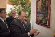 بنداري يفتتح قاعة الإجتماعات الجديدة بالمعهد العالي للسياحة والفنادق