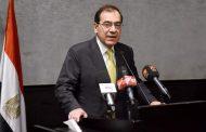 مؤتمر صحفي غدا لوزير البترول حول استراتيجية تطوير قطاع التعدين