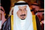 موقع باور نيوز يتقدم بخالص العزاء للاميرة صيتة فى وفاة الأمير متعب بن عبدالعزيز آل سعود