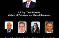 وزير البترول يتحدث غداً بندوة Cairo ICT عن التطور التكنولوجي والتحول الرقمي في قطاع البترول