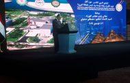 رئيس الوزراء يعلن انطلاق فعاليات المنتدى العربي الخامس للطاقة النووية