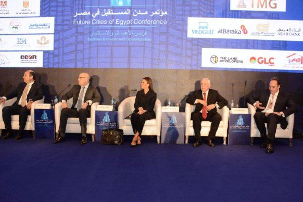 تحت رعاية رئيس مجلس الوزراء وبحضور 500 مشارك .. مؤتمر