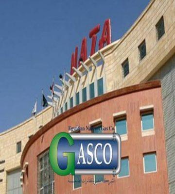 بعد قليل .. جمعية عمومية غير عادية لجاسكو لتعديل 3 مواد في لائحة الشركة