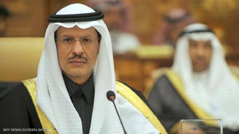وزير الطاقة السعودي :الرياض تتابع التطورات المرتبطة بفيروس كورونا في أسواق النفط