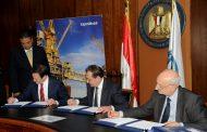 شركة إكسون موبيل تحتفل بتوقيع اتفاقيتين بحريتين للبحث والتنقيب عن الغاز الطبيعي في مصر بالبحر الأبيض المتوسط