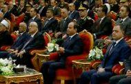 احتفالية عيد الشرطة بحضور الرئيس السيسي ووزير الداخلية