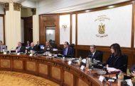 مجلس الوزراء يوافق علي تخصيص 2.46 فداناً لاقامة مشروعات بترولية بالبحيرة وزيادة تمويل شركة السويس لتصنيع البترول