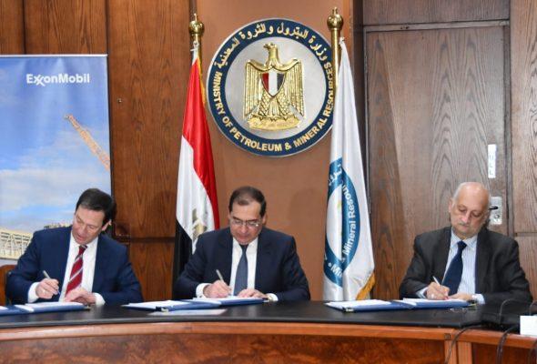 تأكيدا لانفراد باور نيوز أمس .. البترول : اتفاقيتين جديدتين مع اكسون موبيل للبحث عن البترول والغاز بالبحر المتوسط