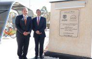 ضمن دوره المتنامي لدعم مدينة زويل للعلوم والتكنولوجيا..البنك الاهلي المصري يقوم بتطوير شامل لمنطقة الملاعب بالمدينة