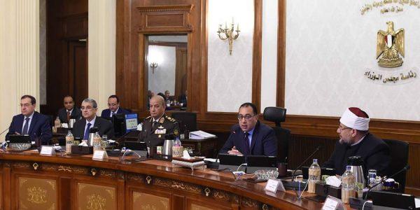 مجلس الوزراء يوافق على تشديد عقوبة سرقة الكهرباء