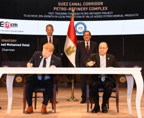 وزير البترول يشهد توقيع اتفاق تعاون مع بكتل الامريكية في مشروع مجمع التكرير والبتروكيماويات بمحور قناة السويس