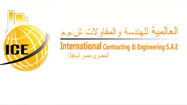 العالمية للهندسة والمقاولات تهنئ المهندس طارق سلام لتعيينه رئيسا لمنطقة كهرباء مصر العليا