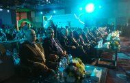 شركة أبو قير للأسمدة تشارك بالملتقى السادس والعشرون للإتحاد العربي للأسمدة