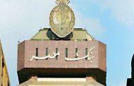 بنك مصر يتيح مميزات برنامج الولاء لعملاء