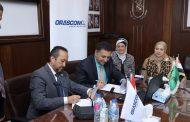 بروتوكول تعاون بين شركة أوراسكوم للإنشاءات وكلية الهندسة بجامعة القاهرة في مجال السلامة والصحة المهنية