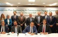 بنكا الأهلي المصري وقطر الوطني يرتبان تمويلاً مشتركاً بقيمة 1.8 مليار جنيه لصالح شركة كونكريت بلس للهندسة والانشاءات
