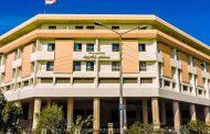 الجمعية التأسيسية الاولى لشركة الخدمات الطبية للكهرباء يوم الاحد المقبل