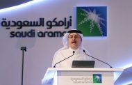 الرئيس التنفيذي: أرامكو السعودية سترفع إمدادات النفط في أبريل إلى 12.3 مليون ب/ي