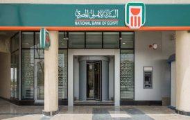 البنك الأهلي يوقع اتفاقية تعاون مع شركة شمال القاهرة لتوزيع الكهرباء لتوفير حلول رقمية للمدفوعات