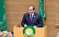 الرئيس السيسي يشارك في مؤتمر قمة مصغر مع القادة الأفارقة عبر وسائل الاتصال
