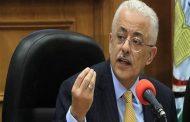 وزير التعليم : ندرس استرداد مصروفات المدارس الخاصة للاهالي