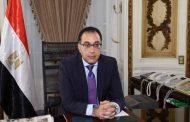 مؤسسة جولدن مان ساكس: اقتصاد مصر قوي وراسخ وينمو بشكل حقيقي