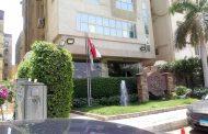 سينو ثروة تقتنص عقد صيانة آبار بالكويت لمدة 5 سنوات بقيمة 260 مليون دولار