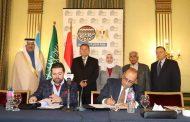 ايجوث ومجموعة الشريف القابضة يوقعان عقد مشاركة لتطوير فندق شبرد باستثمارات 1.4 مليار جنيه