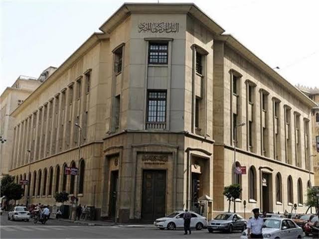 المركزي المصري يضع حدا مؤقتا للسحب والإيداع بالبنوك وأجهزة الصرف