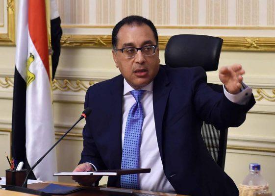 مجلس الوزراء يستثنى صناعات البتروكيماويات والاسمدة بالعمل بنظام المناطق الحرة