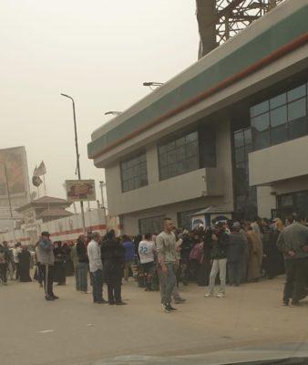 البنك الأهلي المصري يؤكد انه ليس جهة صرف منحة العمالة غير المنتظمة