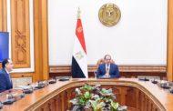 الرئيس السيسي يوجه بتأجيل فعاليات وافتتاحات المشروعات القومية الكبرى إلى العام القادم 2021
