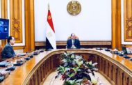 الرئيس السيسي يجتمع برئيس الوزراء ووزير النقل لاستعراض الموقف التنفيذي للمشروعات القومية