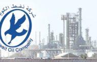 شركتينفط الكويتوالبترول الوطنية  يصدران 4 أوامر تغييرية طارئة لعدد من المشاريع بقيمة 11.5 مليون دينار