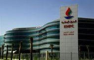 الكويت توقف العمل بأحد مشاريع مصفاة ميناء الأحمدي لاكشتاف إصابة بكورونا