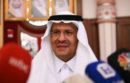 وزير الطاقة السعودي ينفي بيانا لوزير الطاقة الروسي برفض السعودية تمديد اتفاق أوبك وانسحابها منه