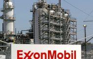 إكسون موبيل تتكبد خسائر فصلية بسبب شطب أصول مخزون بقيمة 3 مليارات دولار